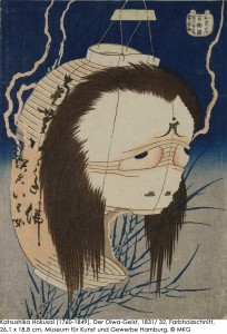 Hokusai-9